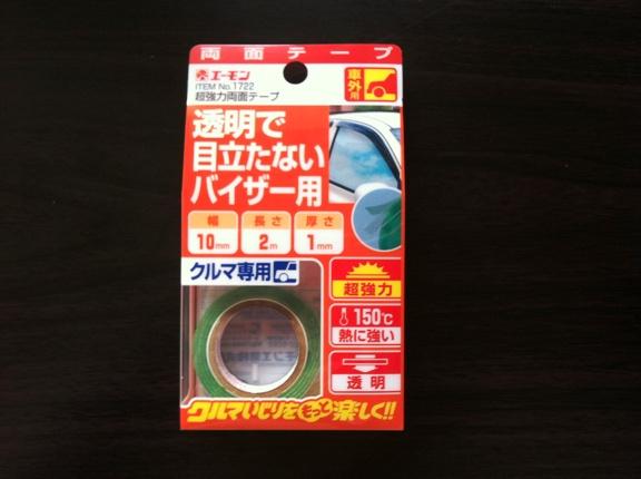 エーモンのドアバイザー用の両面テープは、粘着力が超強力